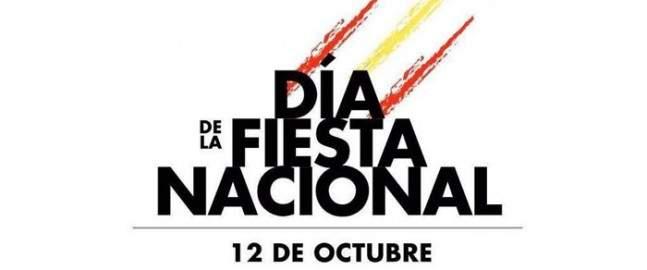 Festividad del 12 de octubre de 2017